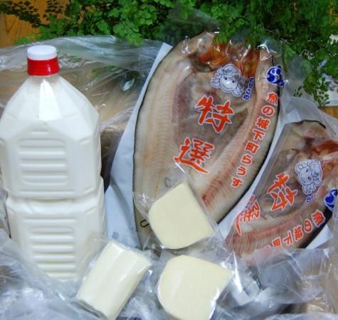 塩JAKEさんから搾りたての牛乳が届く