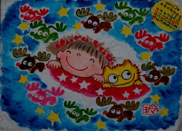 玲子カレンダー12月
