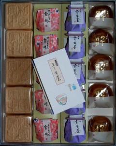横浜からは銘菓の詰合せが届く