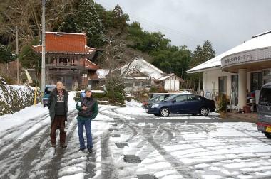 湯谷温泉(右の建物)