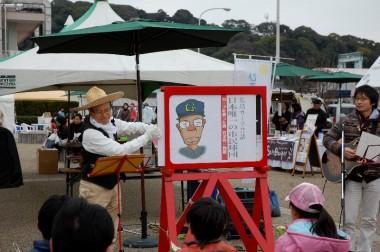 広島カープ球団の紙芝居も