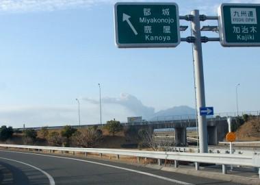 桜島の噴煙が山の中腹から