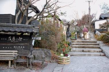 庄屋の館 入口