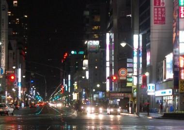 帰りの広島市内