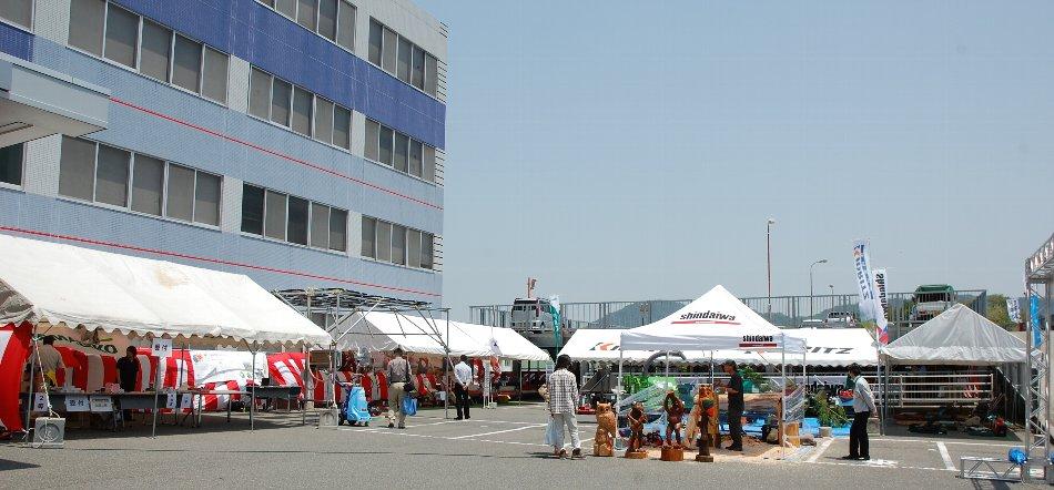 会場は広島市北西部に在る西風新都IC近くだった