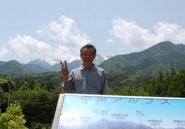 中央アルプス駒ケ岳は右の山の裏側辺り