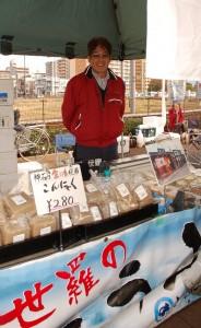 世羅の人気の豆腐屋さん