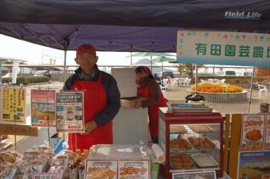 安芸津のジャガイモは有名ですね