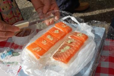 ここで買った米を使ってお寿司の差し入れ