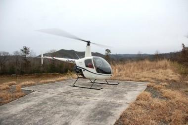 この機体の専用ヘリポート、格納庫から出してエンジン始動