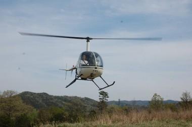 ヘリポートの草刈に行ったついでにエンジンや計器類のチェック