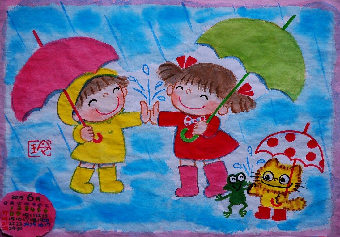 テレビでは中国地方が梅雨入りしたと発表があった