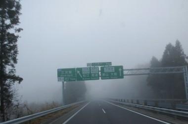 濃霧の中国自動車道