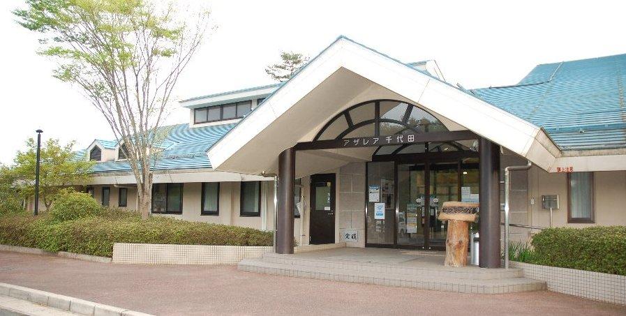 千代田のアザレア