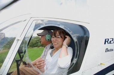 着陸したら 「怖かったけど一応笑顔に」
