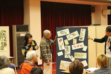 絵手紙教室をやっている方(左の女性)の発表
