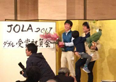 大賞の白川さんと特別賞の河野さんによる【ダブル受賞祝賀会】