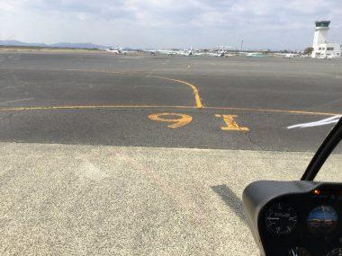 駐機スポットはI6