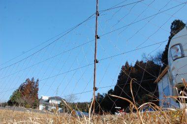 電気柵9500Vとネットの併用