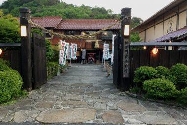 温泉に入って泊まり 明日は九州へフライト