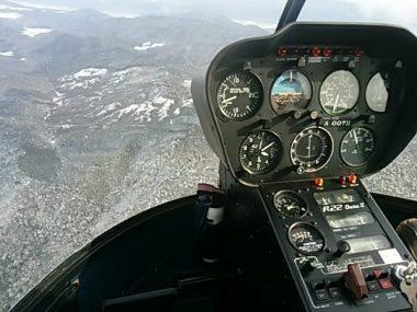 3200ft付近を降下中