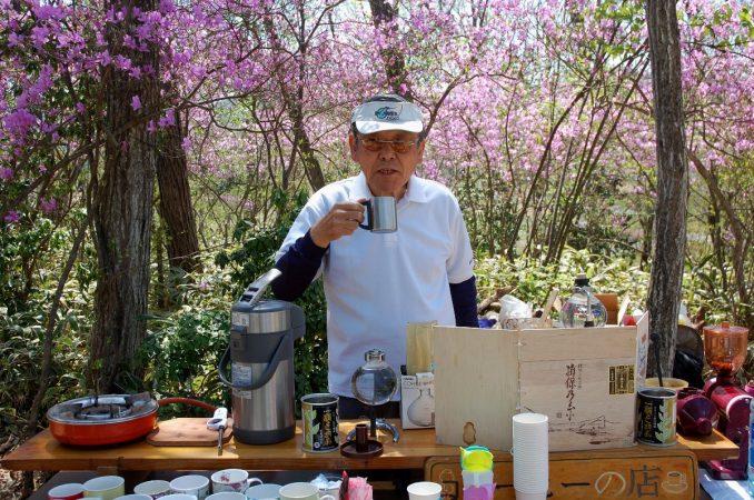 コーヒーは山口県の大島から