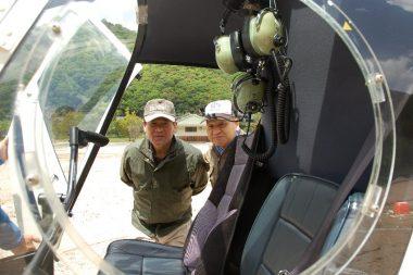 ヘリコプター展示の様子
