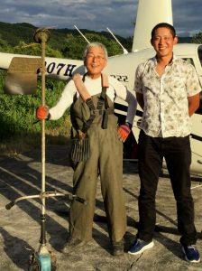 この機体で初フライトを終えたHONさんと草刈りが終わった私、どちらも満足!