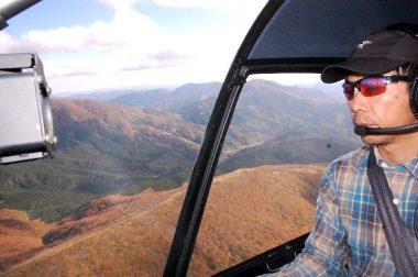 比婆山付近は紅葉、高度5000ft