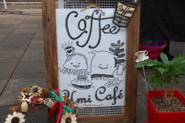 コーヒー屋さんは手作り看板やリース