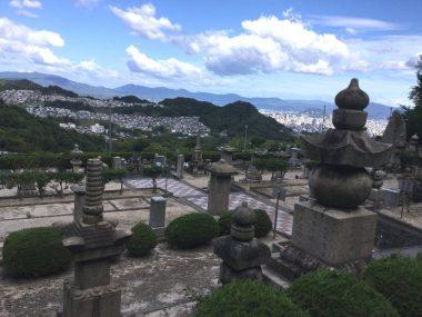 広島市内が見れる
