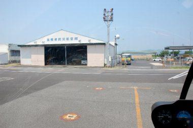 島根県防災航空隊の前スポット7に駐機