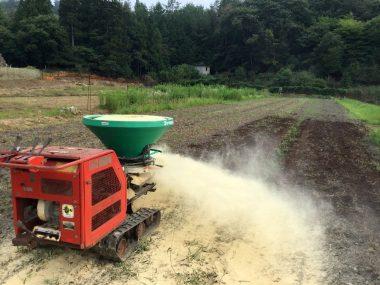 米ぬかは機械散布できた
