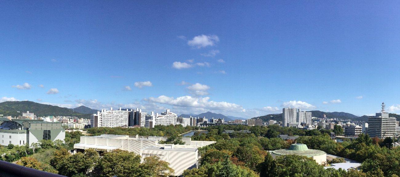 会場から広島市内北方面を望む