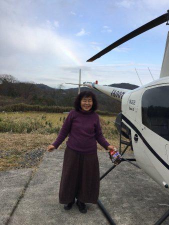 広島に着陸したら迎えに来てくれていた